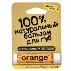 100% натуральный бальзам для губ с пчелиным воском ORANGE 4,25 гр.